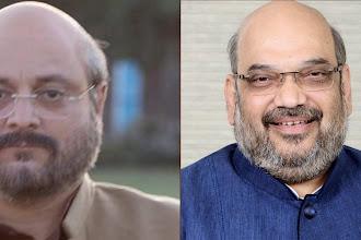 PM Narendra Modi Movie : 'पीएम नरेंद्र मोदी' फिल्म में अमित शाह के रोल में होंगे ये एक्टर, फर्स्ट लुक हुआ वायरल