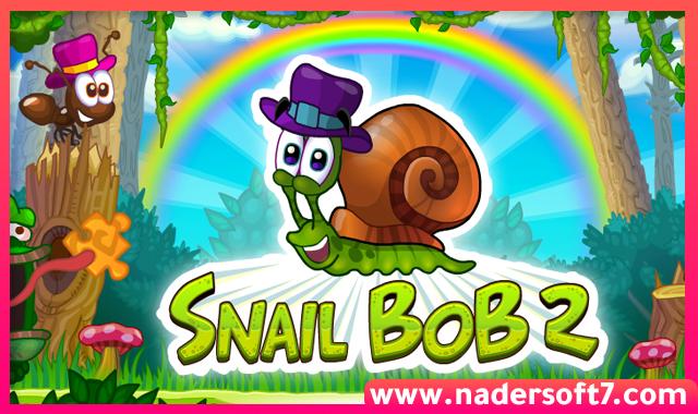طريقة تحميل لعبة الألغاز Snail Bob 2 للكمبيوتر برابط مباشر