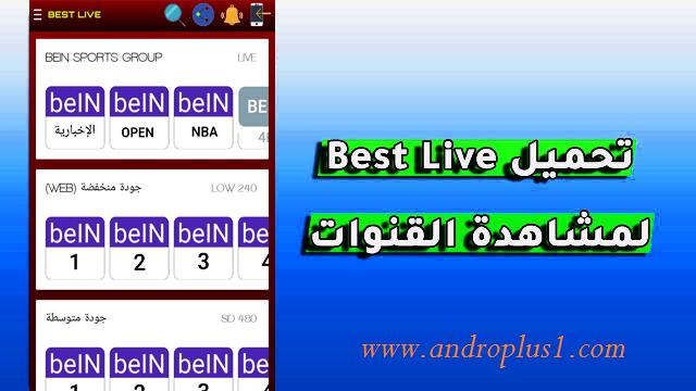 تحميل تطبيق BEST LIVE