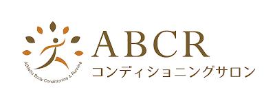 https://salon.abcr.jp/