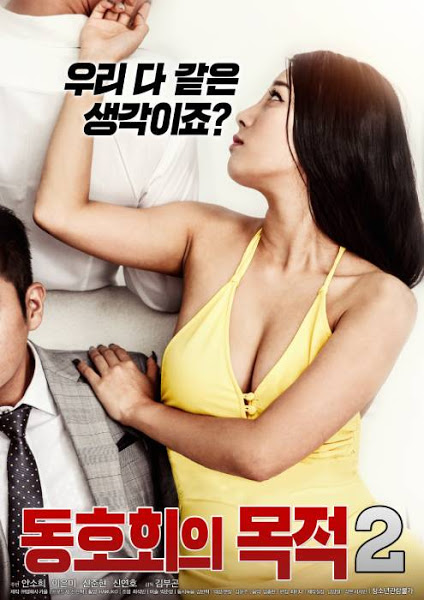 The Purpose of Clubs 2 Full Korea 18+ Adult Movie Online Free