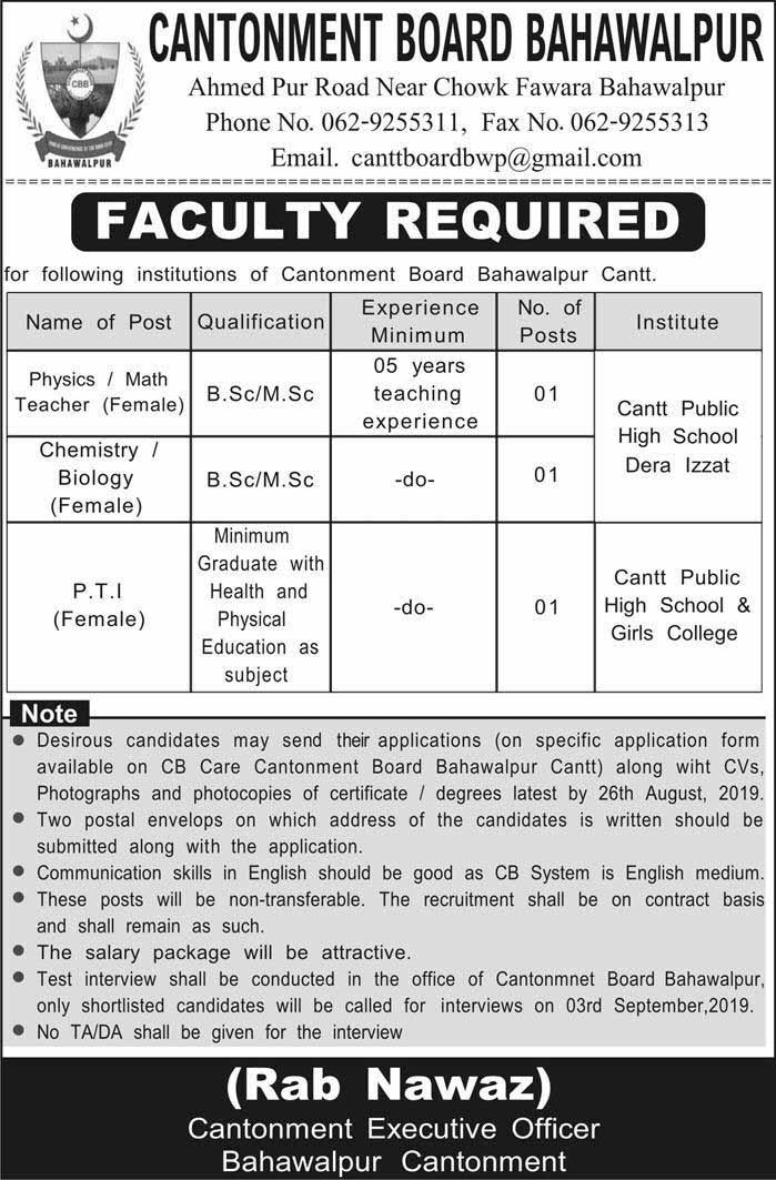 Cantonment Board Bahawalpur Jobs 08 Aug 2019