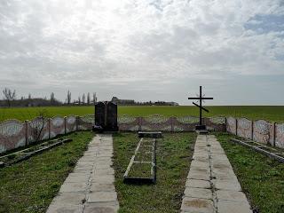Даченське. Покровський р-н. Пам'ятний знак в'язням концтабору
