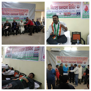 blood-donation-patna