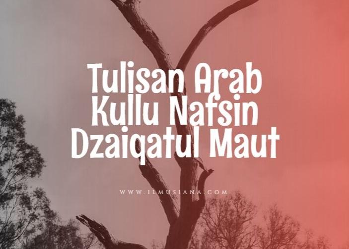 Tulisan Arab Kullu Nafsin Dzaiqatul Maut