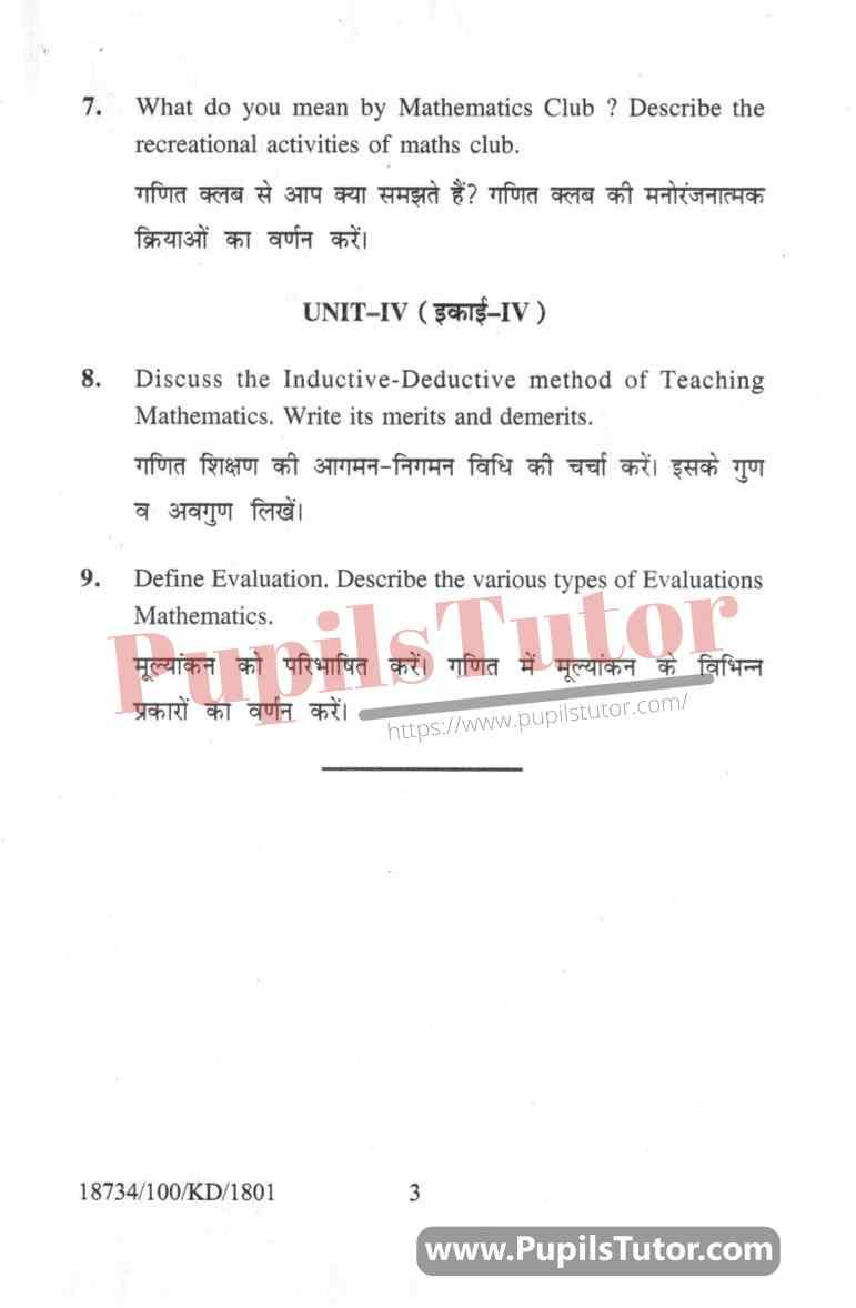 KUK (Kurukshetra University, Haryana) Pedagogy Of Mathematics Question Paper 2018 For B.Ed 1st And 2nd Year And All The 4 Semesters Free Download PDF - Page 3 - pupilstutor