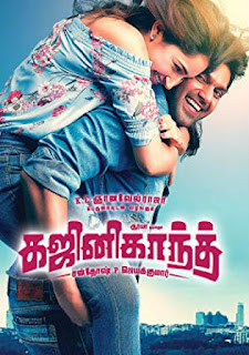 Download Gajinikanth (2018) Hindi Dubbed HDRip 1080p | 720p | 480p | 300Mb | 700Mb | Hindi | {Tamil+Hindi} | Telugu