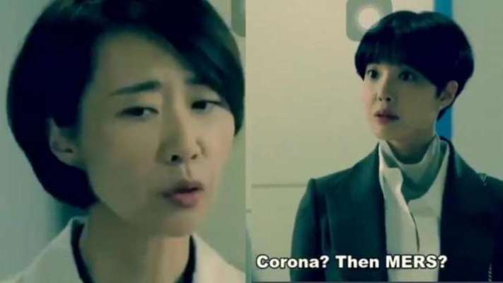 My Secret, Terius Korean series about coronavirus