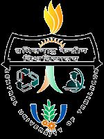 Central University of Tamilnadu UG Odd Sem Results 2017