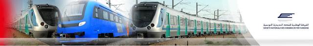 تعلم الشركة الوطنية للسكك الحديدية التونسية انه على اثر الإعلان عن النتائج الأوليّة