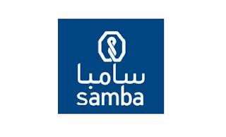 careers@samba.com.pk - Samba Bank Limited Jobs 2021 in Pakistan