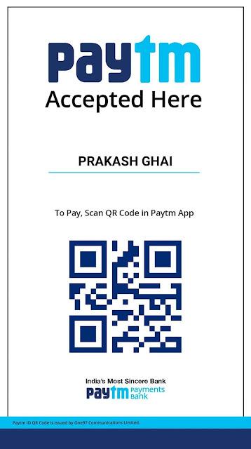 PayTm Donation