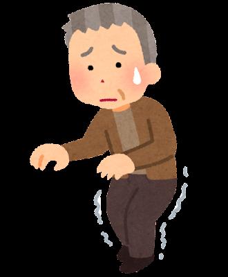 足腰が弱い高齢者のイラスト(男性)