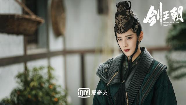 Sword Dynasty xianxia series zhao yuanyuan