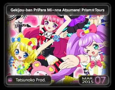 Spring 2015 Anime Movie | sukajepang.com