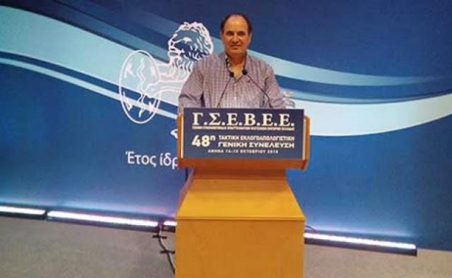 Οικονομικά μέτρα για τις επιπτώσεις από τον κορωνοϊό ζητάει η ΟΕΒΕ Αργολίδας