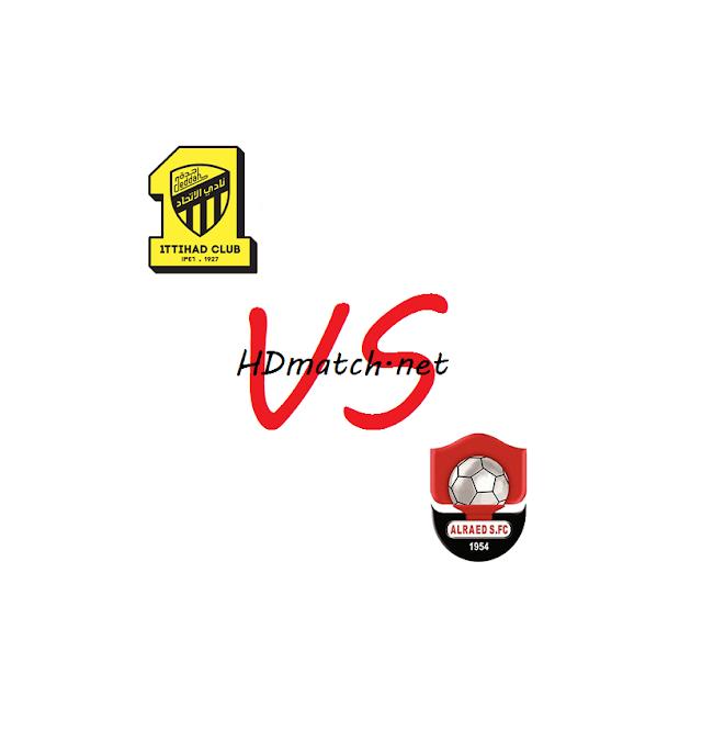 مباراة الرائد والإتحاد بث مباشر مشاهدة اون لاين اليوم 31-1-2020 بث مباشر الدوري السعودي alraed vs alittihad