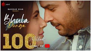 Bhula Dunga: Darshan Rawal Song English/Hindi lyrics idoltube –