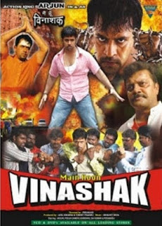 Main Hoon Vinashak (2013) Hindi DVDRip Full Movie Watch Online Free Download