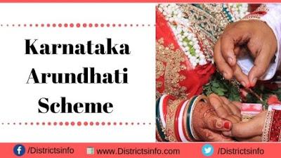 Karnataka Arundhati Scheme