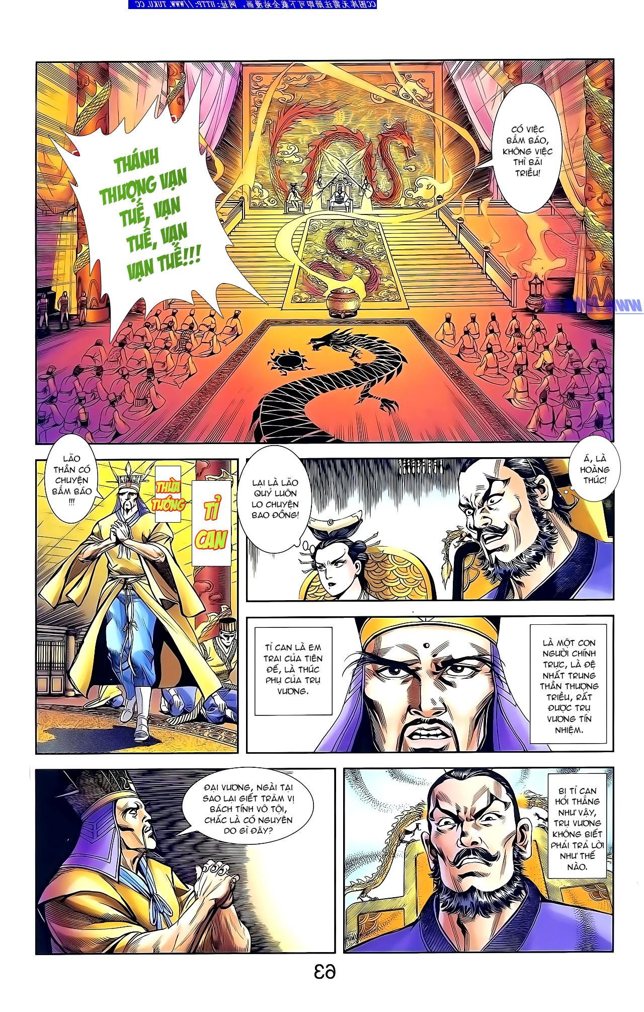 Cơ Phát Khai Chu Bản chapter 134 trang 16