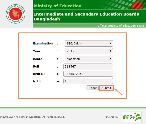 Dakhil Result 2017 by Online