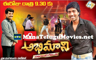 Allari Naresh in Abhimaani Show -30th Aug