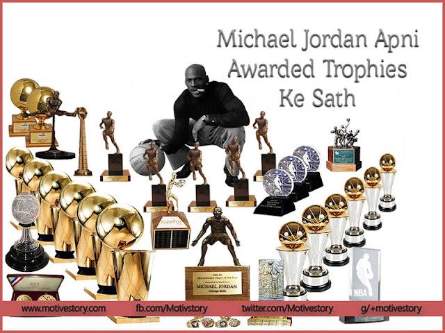 Michael Jordan With His trophies, Michael Jordan Motivational Story In Hindi
