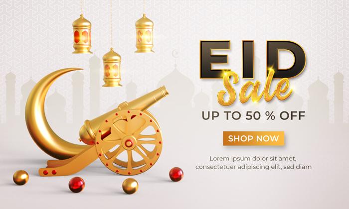 Eid Sale Banner Template