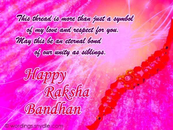 Rakhi Messages 2015 For Brother