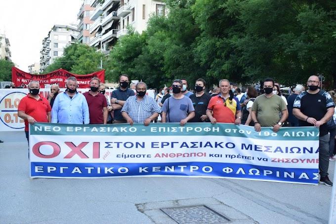 Συμμετοχή του Εργατικού Κέντρου Φλώρινας στη μεγάλη απεργιακή κινητοποίηση στη Θεσσαλονίκη
