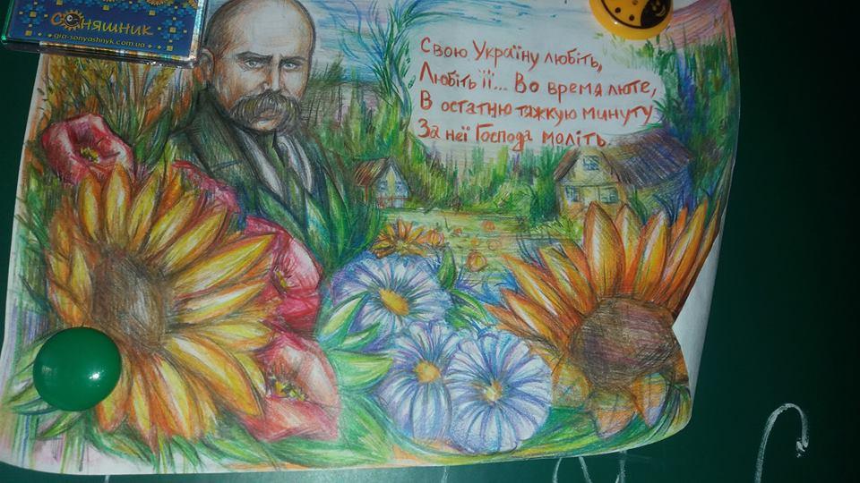 Блог учителя української мови та літератури Саєнко Олени В ...: http://saenkolena.blogspot.com/