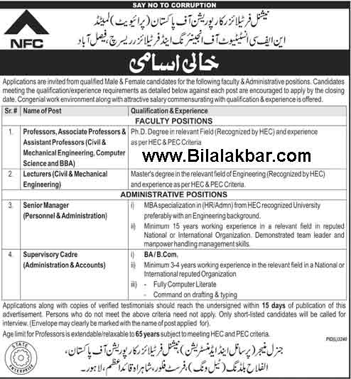 Jobs in NFC National Fertilizer Corporation of Pakistan