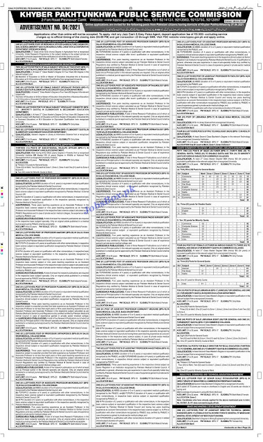kppsc-lecturers-jobs-2021-advertisement-no-4-2021-apply-online