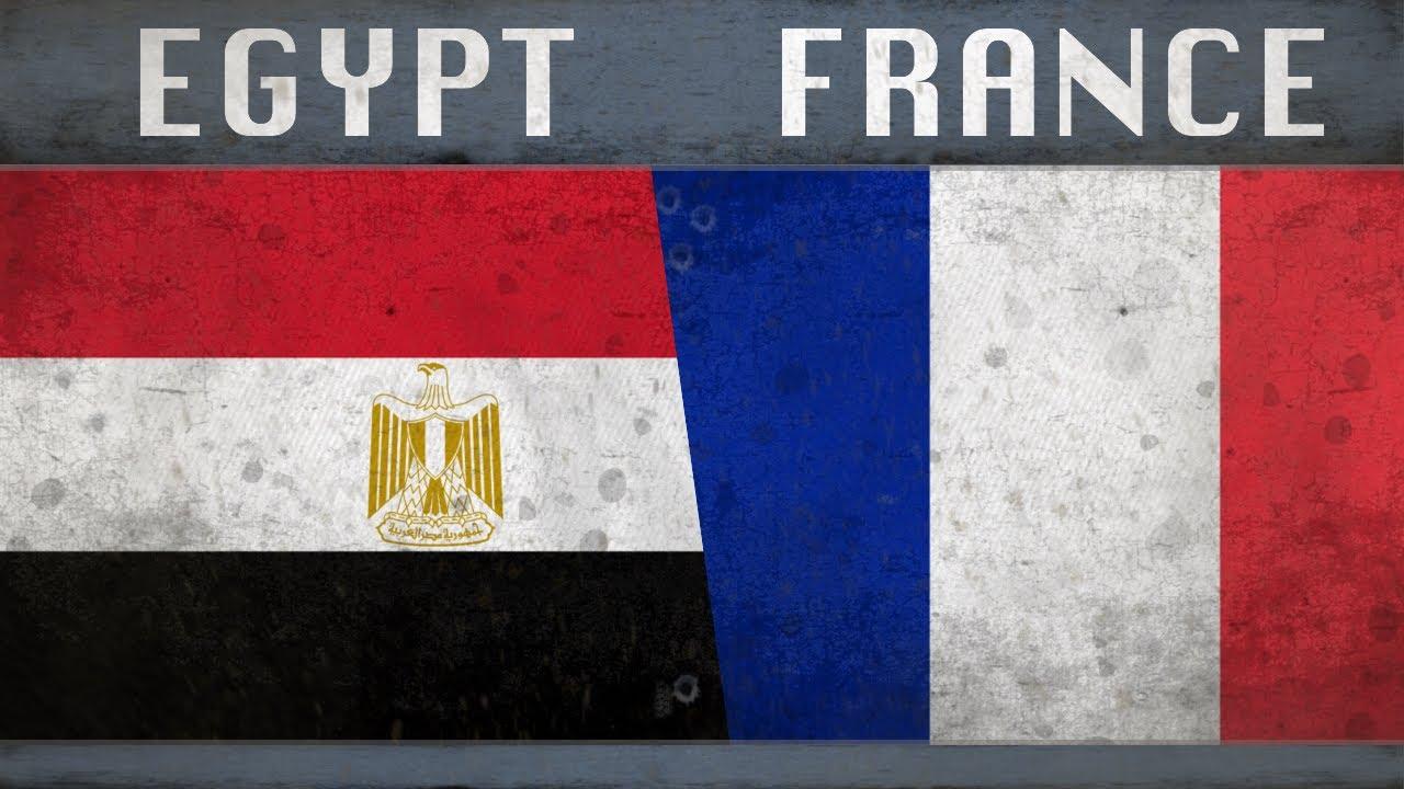 مصر وفرنسا اليوم