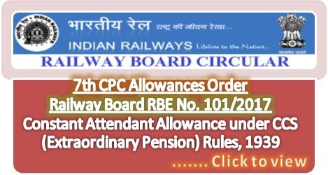 railway-board-order-rbe-101-2017