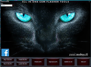 Download All In One GSM Flasher Tools Latest Version