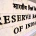 RBI Recruitment  2021 শূন্য পদ 322 আবেদন করুন
