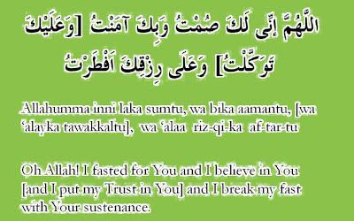 sehri aur iftar ki dua in english