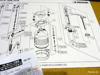 蓄圧式噴霧器 工進 HS-703W