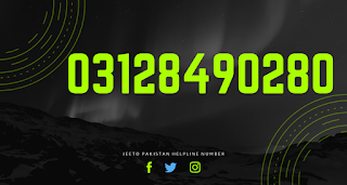 Jeeto Pakistan Helpline Number