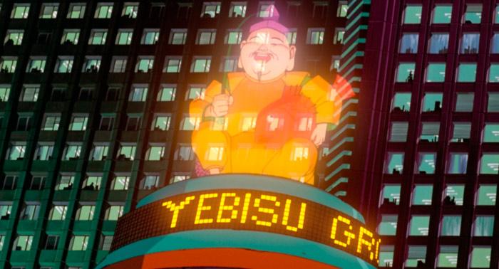 Akira anime film 4K - Katsuhiro Otomo - Selecta Visión