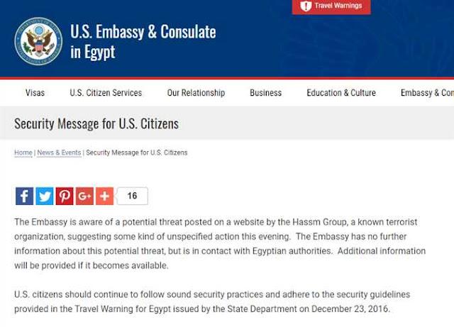 السفارة الأمريكية تُحذّر رعاياها في مصر من هجوم إرهابي مُحتمل, بالصور