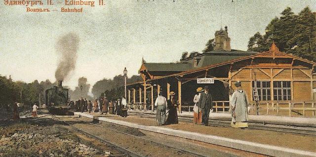 """Станция """"Эдинбургъ"""" в Юрмале"""