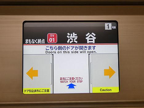 東急東横線 急行 渋谷行き11 10000系フルカラーLED