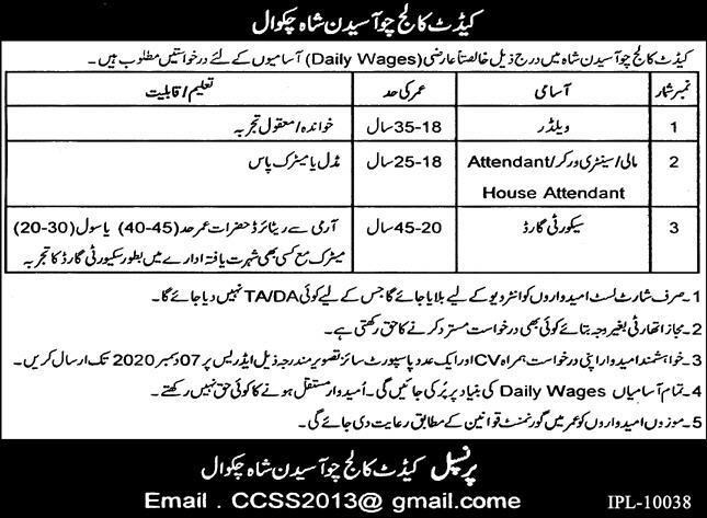 Pakistan Army Cadet College Chakwal Latest Jobs