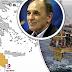 Ο ελληνικός ενεργειακός πλούτος στον χάρτη - Άρχισε το ταξίδι της σωτηρίας