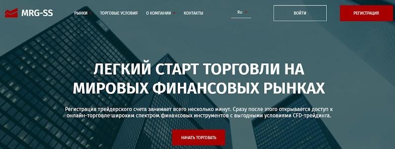 Мошеннический сайт mrg-ss.com/ru – Отзывы, развод. Компания MRG-SS мошенники
