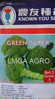 manfaat sayuran brokoli, sayur brokoli, budidaya brokoli, toko pertanian, toko online, lmga agro