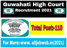 Gauhati High Court Recruitment 2021 | LDA, Computer Assistant, Stenographer Post